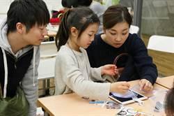 環島教學!「捐一、教一」行動顯微教育工作坊第二輪加開