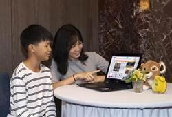 教育部與趨勢科技攜手合作 打造網路守護天使2.0