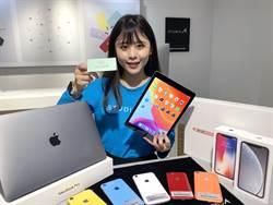 STUDIO A黑五主打認證主機 iPhone 7下殺2.7折不用7千
