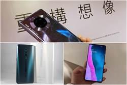 Gartner:2019年Q3手機需求疲軟 華為三星逆勢成長