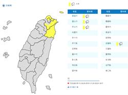 北北基宜大雨特報 氣象局:越晚越冷 最低僅15度