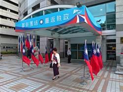 川普簽香港法案 國民黨:挺港民不挺暴民