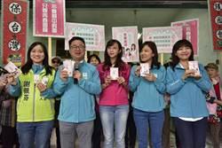 民進黨推「青春面膜」 羅文嘉:「呵護」民主