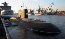 超級靜音「大洋黑洞」 俄最新型基洛級潛艇服役