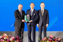 強化氣候韌性與資訊揭露 中石化獲台灣企業永續獎肯定