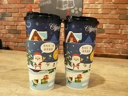 85度C會員日 12/1~12/2招牌咖啡與豆花飲品第2杯3折