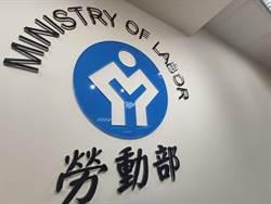 勞工職業災害保險及保護法 估年底送行政院