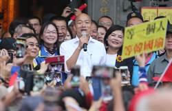 韓國瑜拒答這招 學者怨: 要搞死做民調的人嗎?