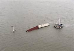 台籍雙11貨船驚沉  哭!我的貨…淘寶全賠