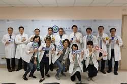 亞大醫院癌症資源中心獲衛福部認證