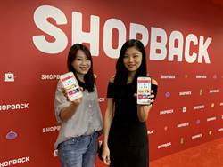 黑五購物節開打 ShapBack現金回饋限時最高15%