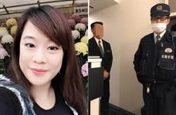 星座專家落難日本3個月 發文求網幫交手機費