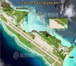 陸衛星曝光美軍印度洋不沉航母 B2轟炸機庫4座