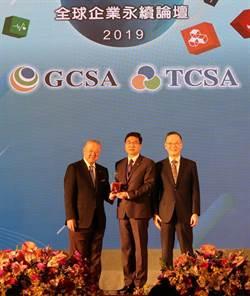 長榮航空榮 獲TCSA企業永續報告類第一類白金獎肯定