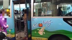 擠公車老婦起盜心 趁上下車偷走司機包