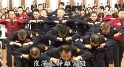 警大組長穿制服跳佛舞 校方:未違反規定仍該謹慎