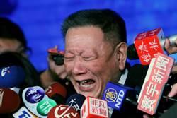 京華城球體熄燈儀式 沈慶京痛哭落淚、聲聲感恩與抱歉
