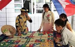 歡慶國際移民日  新北市圖邀民眾體驗各國童玩