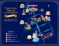今年去那裡過耶誕!來台中迪士尼陪你過節