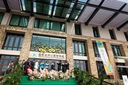 全國首座「國家自然公園管理處」 高雄壽山揭牌成立