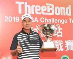61歲奪冠 他再創最年長冠軍紀錄