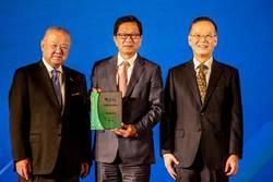 元富證券 獲台灣企業永續獎「創新成長獎」