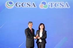 富邦金控連5年入選「台灣企業永續獎」前50大永續企業
