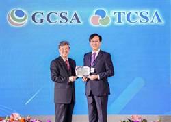 第一金控榮獲TCSA台灣企業永續獎三項大獎肯定