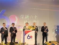 台灣第一家外銀 日商瑞穗銀行在台一甲子