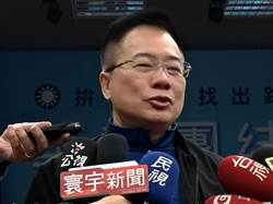 獨家》國民黨搶救不分區 吳斯懷被令停上節目