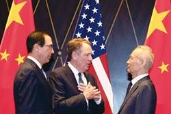中美最後衝刺 拚1月簽協議