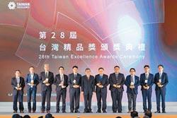 台灣精品獎頒發 30件獲金銀質獎