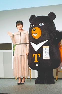 福原愛觀光代言 超讚台灣芋頭