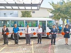 中寮幸福巴士 12月2日起免費搭乘