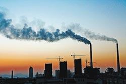 十四五期間 推進碳排放權交易