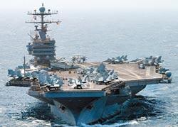 艦載機50架 陸產航母拳頭多