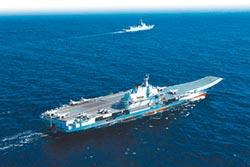 大陸航母遼寧艦改裝  15位設計師獻身喪命