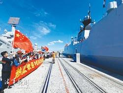 中俄南非三國舉行海上聯演