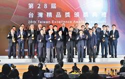 產業界奧斯卡 台灣精品獎頒獎