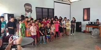 泰北戰爭孤兒 今唸台灣的大學