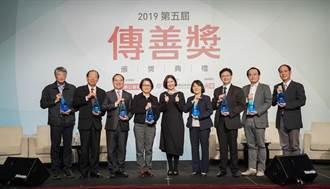 第五屆傳善獎 自閉症基金會等8家機構獲肯定