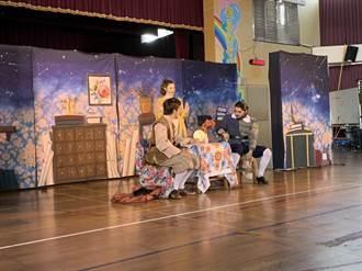 阿根廷劇團登台獻藝  打造雙語教育饗宴
