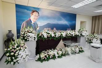 文大董事長張鏡湖追思會場 29日起對外開放