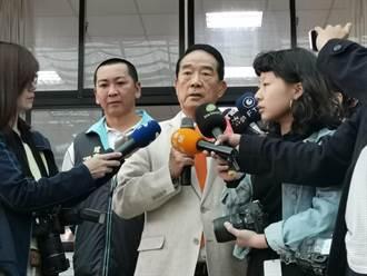 宋楚瑜訪苗栗 呼籲執政黨針對香港問題好好因應