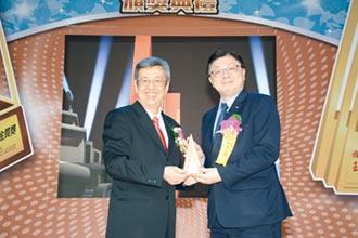 金質獎玉山獎 表揚傑出企業與建築