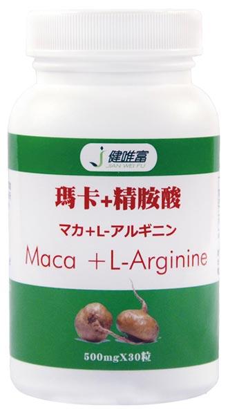 健唯富瑪卡+精胺酸 保健補給品首選