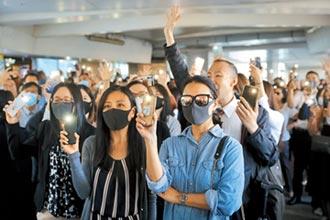 陸美協議關鍵陣痛期!川普在香港問題玩兩面手法
