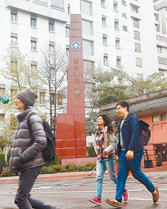 特殊考量 外交部學院拒陸生參訪