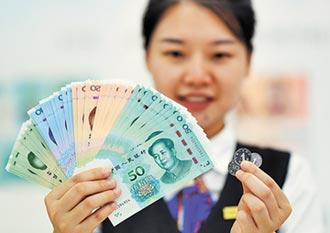 數位人民幣將威脅美元霸權