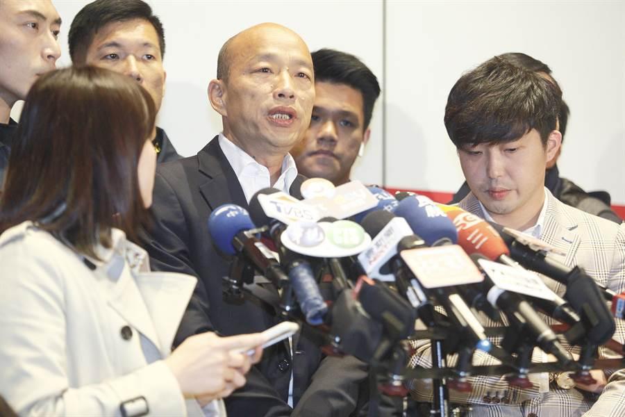韓國瑜籲 接民調電話拒絕回答